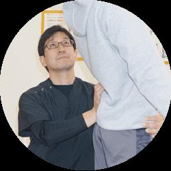 理由2:お客様ごとに個別に慢性腰痛の原因を評価できるスキルを持っているから